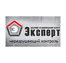 Компания НТЦ ''Эксперт''
